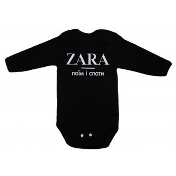 Детское черное боди с надписью ZARA Поїм і спати Интерлок 80 86