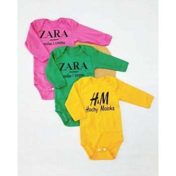 Детские боди с надписью ZARA Поїм і спати Зеленый Интерлок 74 80 86