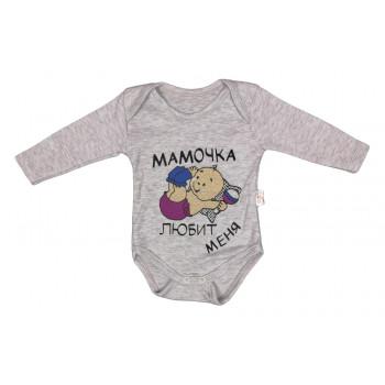 Боди серого цвета Интерлок Мамочка Любит Меня для малышей 62 74 80 86 размеры для детей 1-18 месяцев