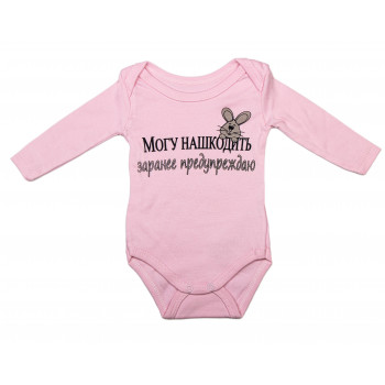 """Детский розовый боди с длинными рукавами и надписью """"Могу нашкодить - заранее предупреждаю"""""""