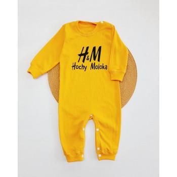 Детский человечек с надписью Хочу Молока Желтый Интерлок