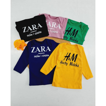 Гольф Zara (Поїм і спати) H&M (Hochy moloka) Рибана