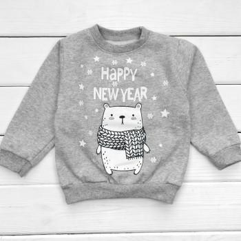 """Тепленький (ткань футер) серый джемпер """"Happy New Year"""""""