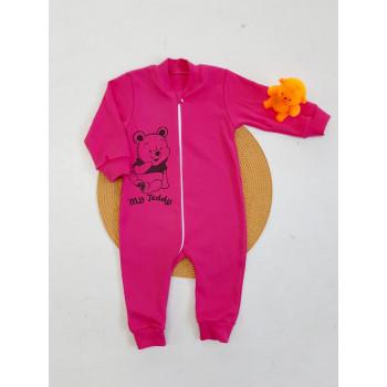 Человечек на молнии My Teddy Розовый Интерлок  92
