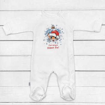 "Новогодний человечек ""Мій перший Новий Рік"" Тигр Белый Футер 68 74 80 86 размер для малышей 3-6-9-12-18 месяцев"