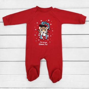 """Новогодний человечек """"Мій перший Новий Рік"""" Тигр Красный Футер 68 80 86 размер для малышей 3-6-12-18 месяцев"""