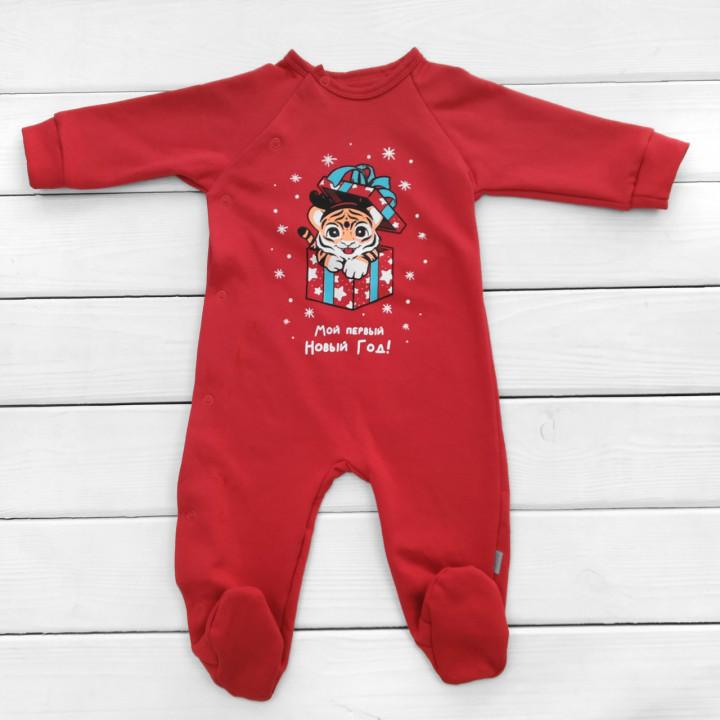 """Новогодний человечек """"Мой первый Новый Год"""" Тигр Красный Футер 68 74 80 86 размер для малышей 3-6-9-12-18 месяцев"""