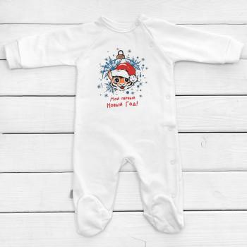 """Новогодний человечек """"Мой первый Новый Год"""" Тигр Белый Футер 68 74 80 86 размер для малышей 3-6-9-12-18 месяцев"""