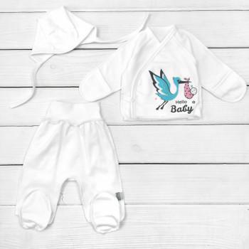 Набор одежды в роддом Аист Футер Молочный для новорожденных