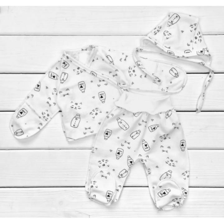 Теплый из футера набор одежды в роддом для новорожденных