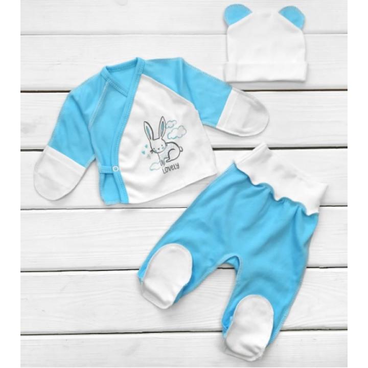 Набор одежды в роддом Интерлок для новорожденного мальчика