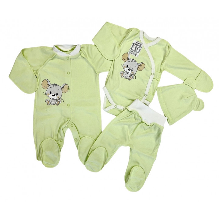 Набор одежды 4 предмета Салатовый для новорожденных в роддом