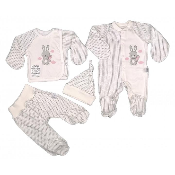 Набор 4 предмета новорожденной девочке в роддом