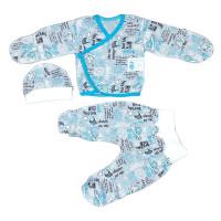 Комплекты одежды из тонкой ткани кулир для новорожденных в роддом For babies only