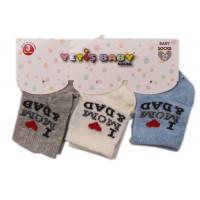 Набор (3 пары) тонких носочков I love MOM&DAD для новорожденных