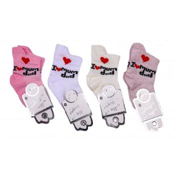 """Тонкие носочки """"I love mum, dad"""" для девочек 2 3 годика"""