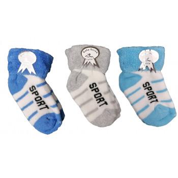 Махровые спортивные носочки для малышей в роддом
