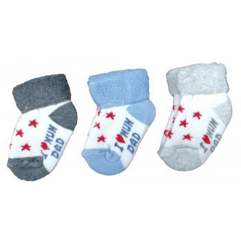 Махровые носки новорожденным мальчикам I love dad and mum