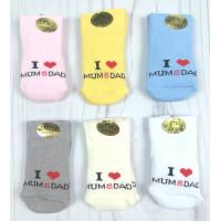 """Теплые носочки """"I love mum s dad"""" для новорожденных"""