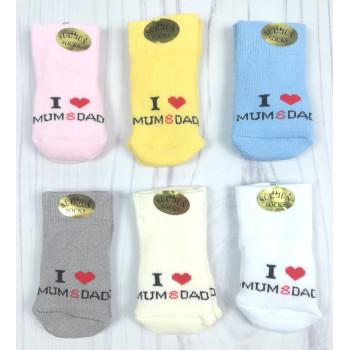 """Тонкие носочки """"I love mum s dad"""" для новорожденных"""