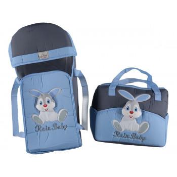 "Люлька переноска + сумка для для мальчика ""Rain baby"" Зайчик Синий + голубой"