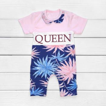 Песочник Queen Персиковый для девочек