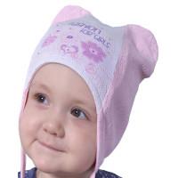 Бело-розовая шапочка на теплую весну для девочки 1 до 12 месяцев